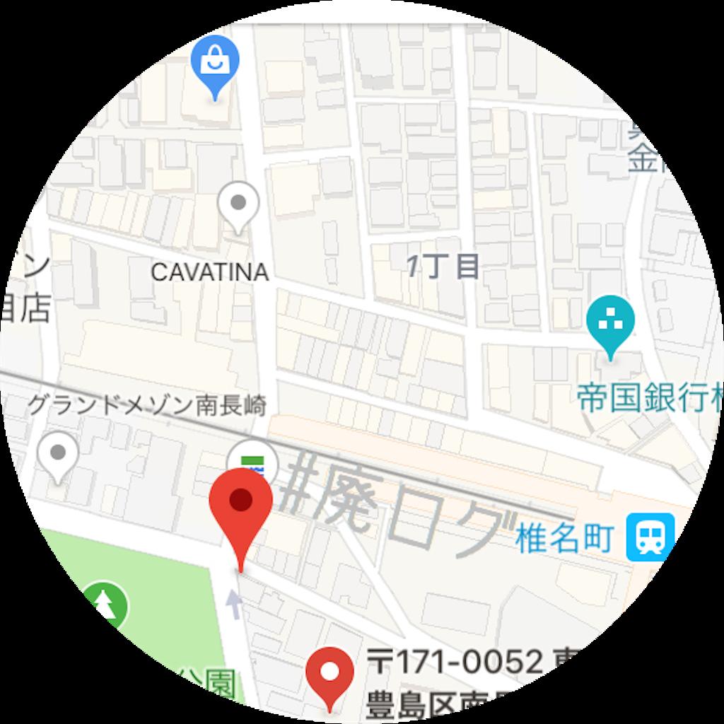 f:id:hiyapa:20180325203701p:image