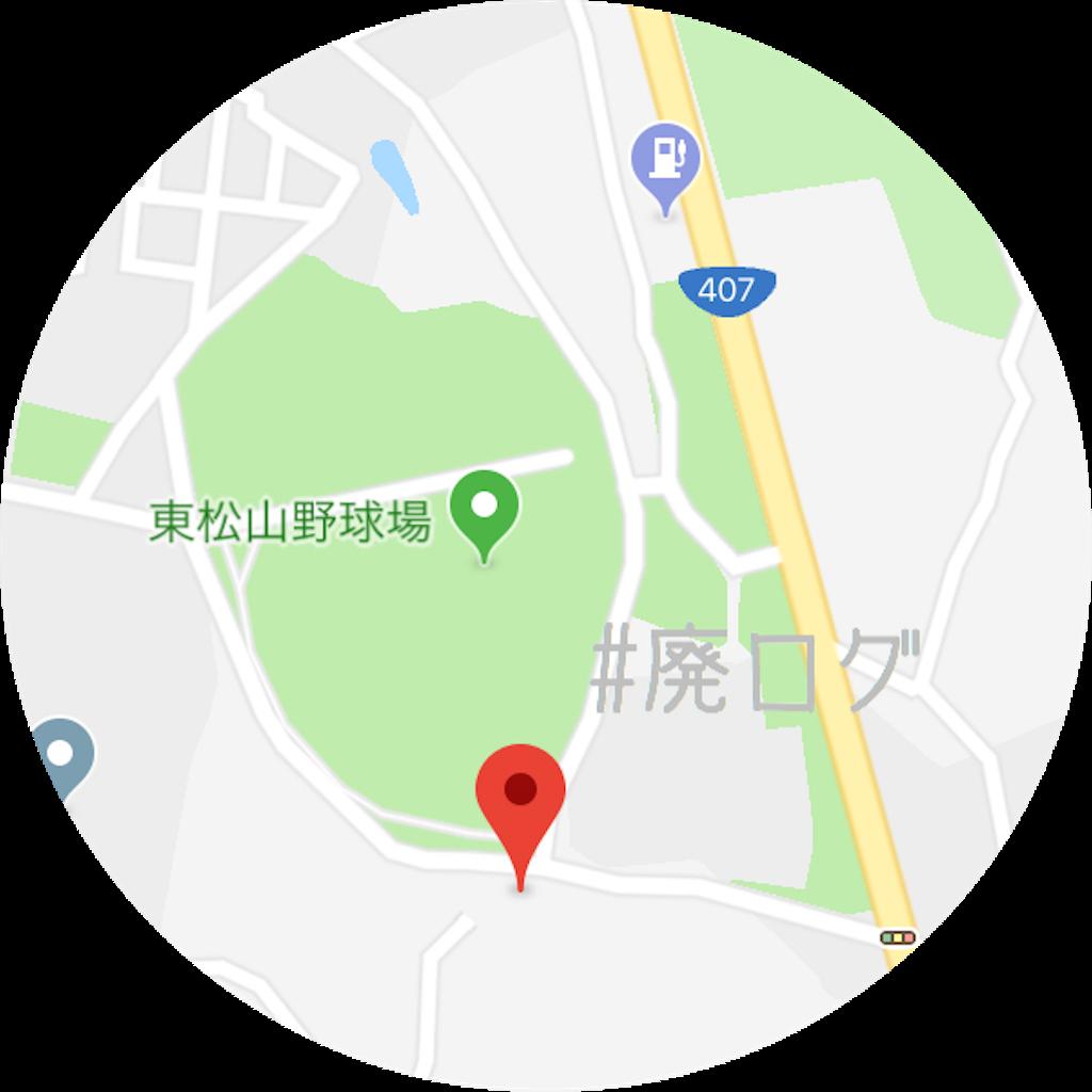 f:id:hiyapa:20180411230856p:image