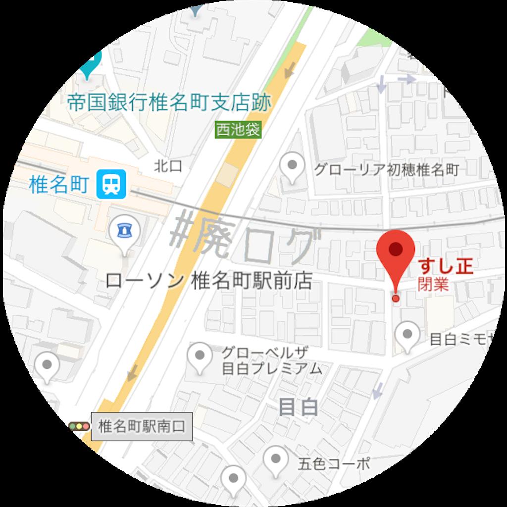 f:id:hiyapa:20180420220004p:image