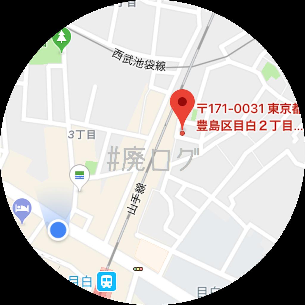 f:id:hiyapa:20180428204848p:image
