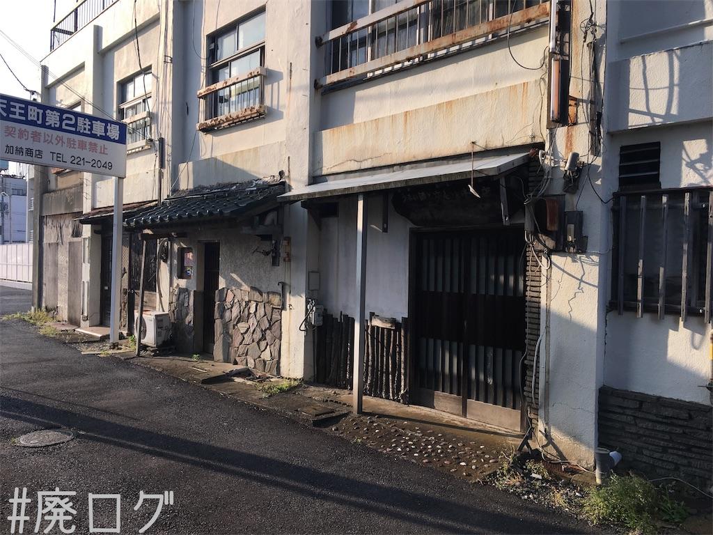 f:id:hiyapa:20180513201845j:image