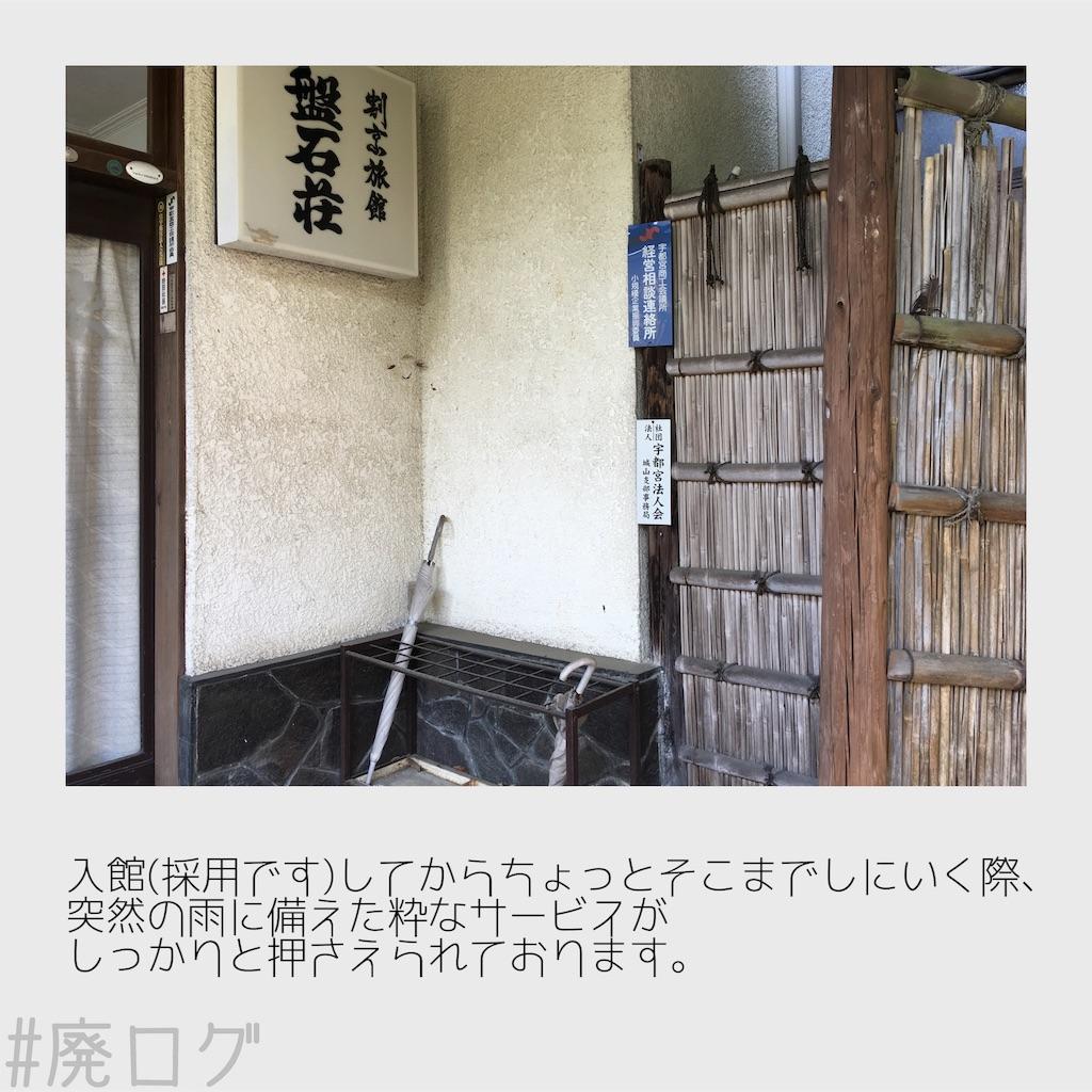 f:id:hiyapa:20180520203301j:image