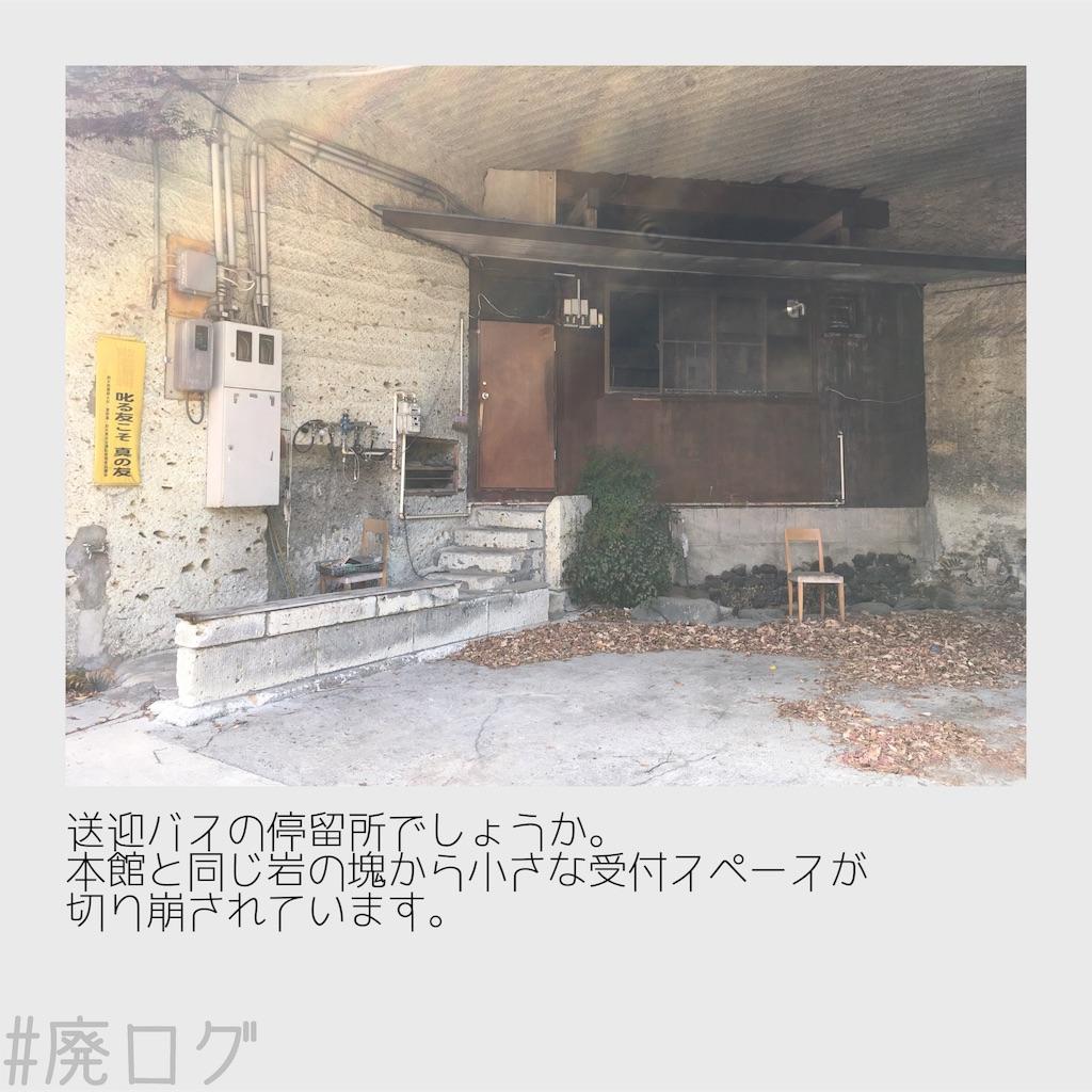 f:id:hiyapa:20180520203340j:image