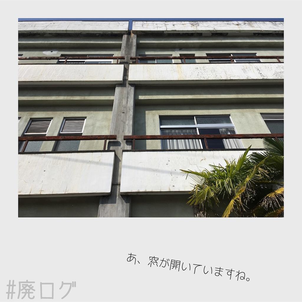 f:id:hiyapa:20180520203501j:image