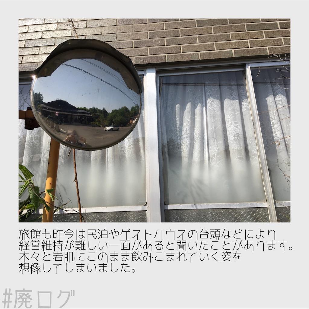 f:id:hiyapa:20180520211540j:image