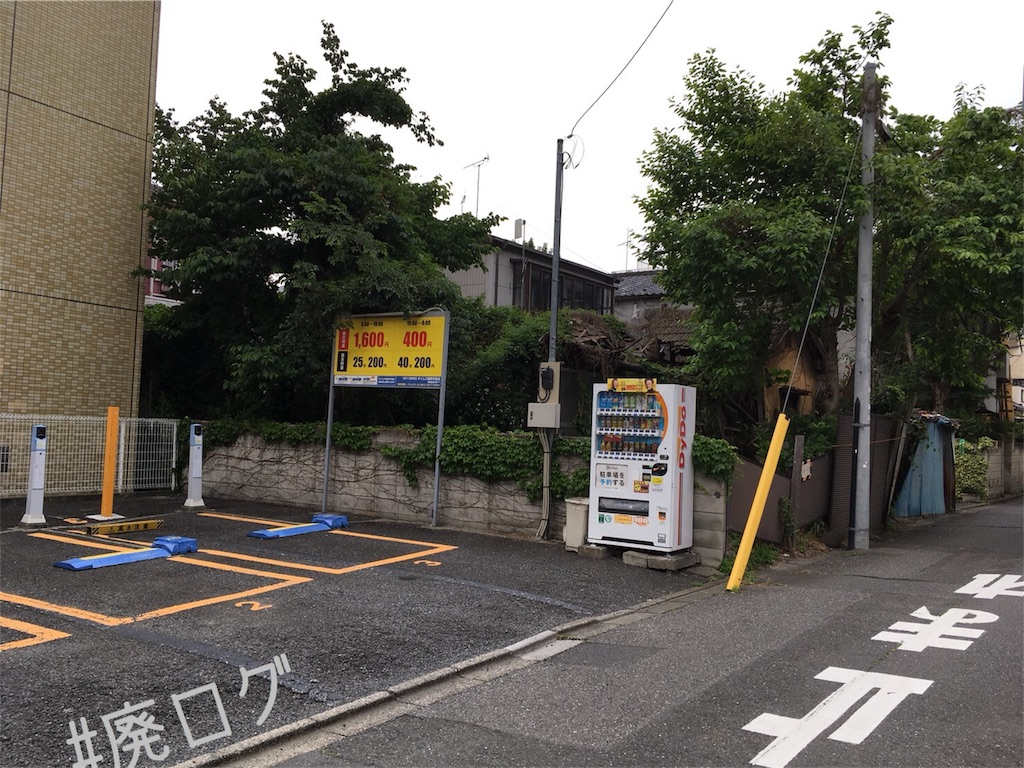 f:id:hiyapa:20180613215347j:image