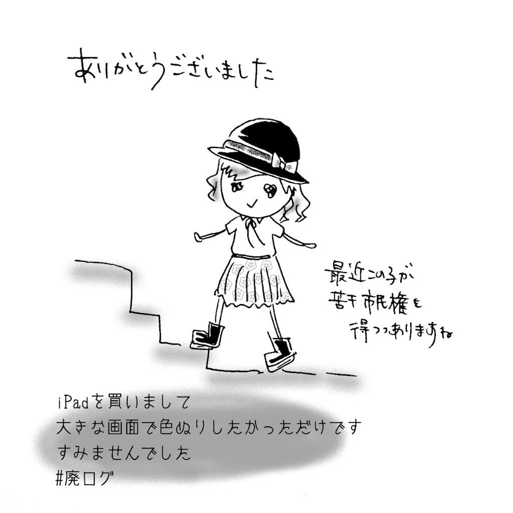 f:id:hiyapa:20180815175346j:image