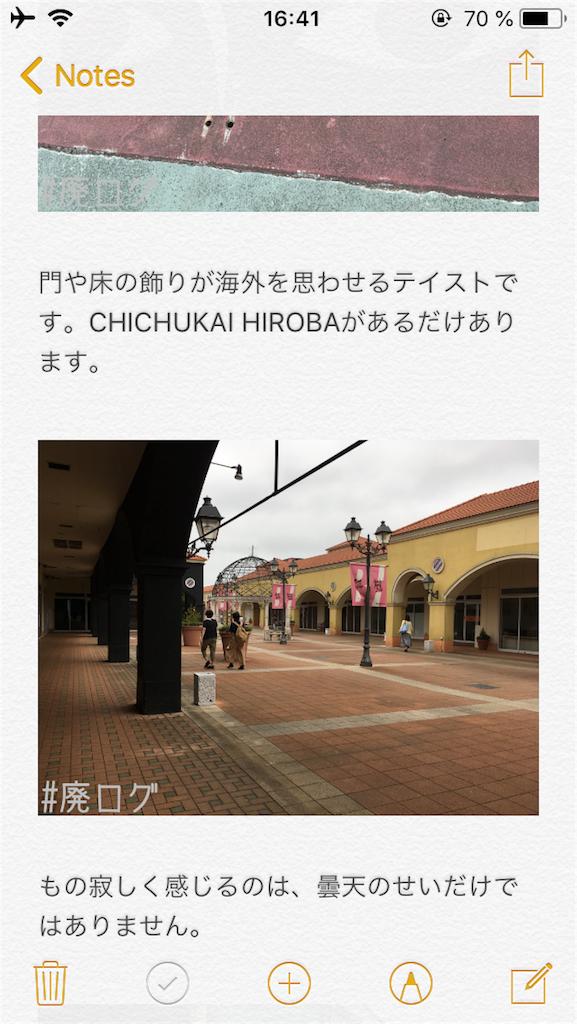f:id:hiyapa:20180902185210p:image