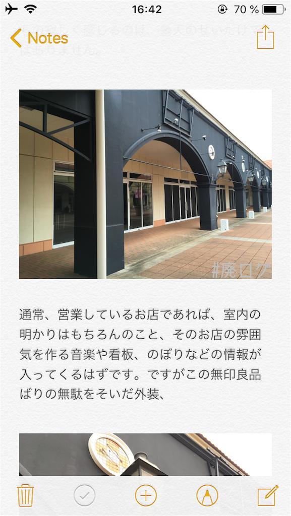 f:id:hiyapa:20180902185215p:image