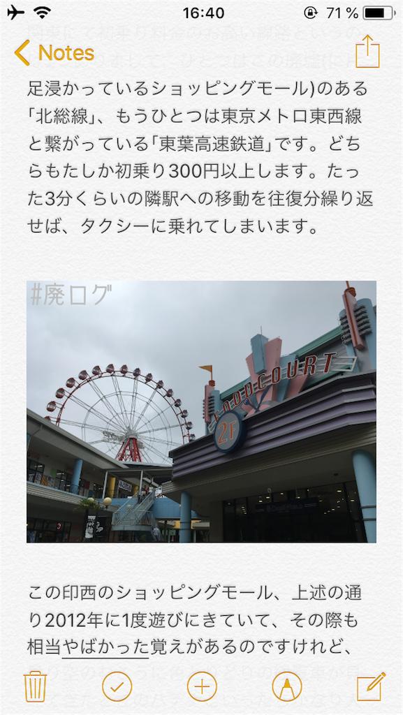 f:id:hiyapa:20180902185221p:image