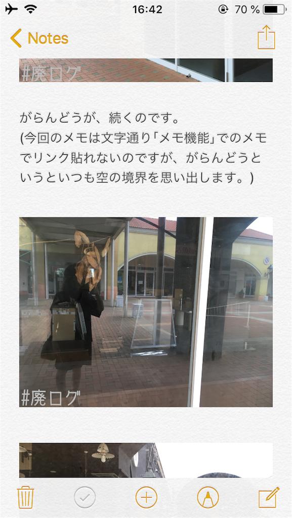 f:id:hiyapa:20180902185226p:image
