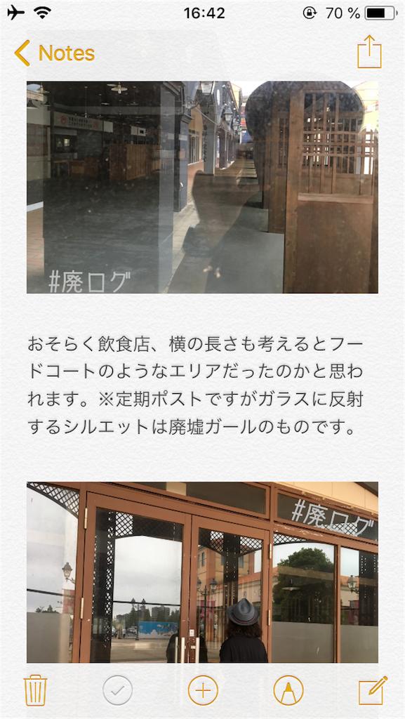 f:id:hiyapa:20180902185236p:image