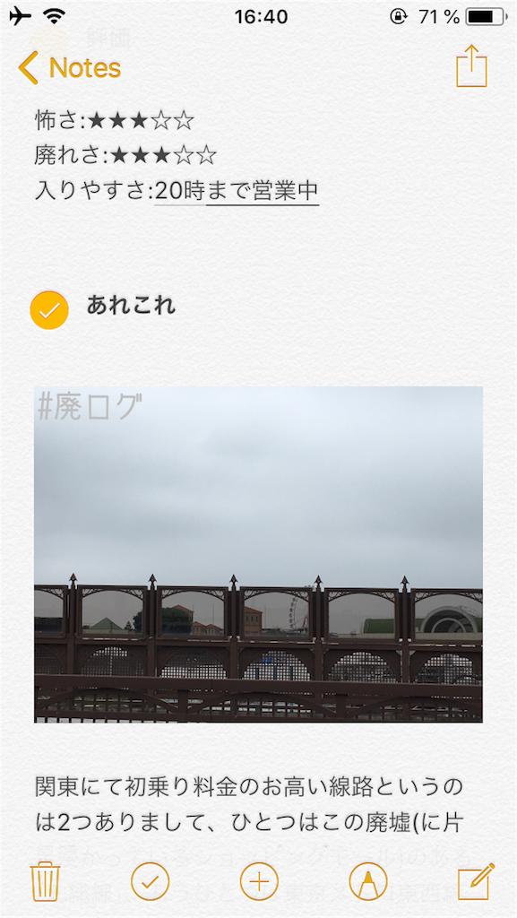 f:id:hiyapa:20180902185241p:image
