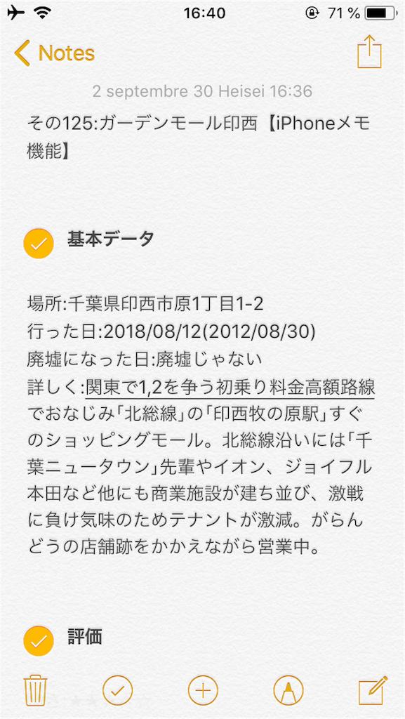 f:id:hiyapa:20180902185247p:image