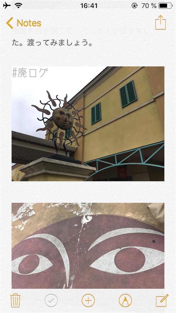 f:id:hiyapa:20180902185301p:image