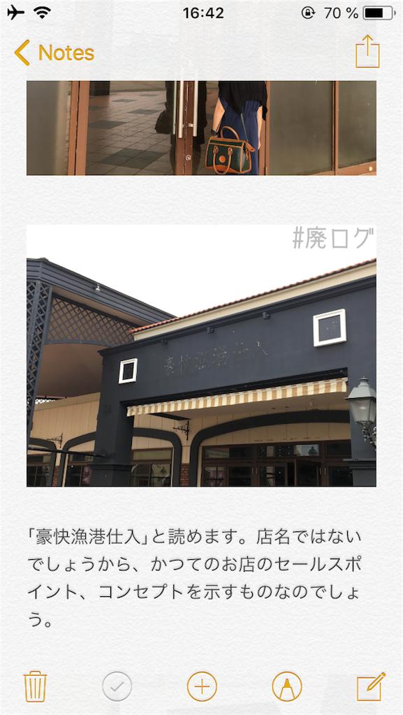f:id:hiyapa:20180902185308p:image