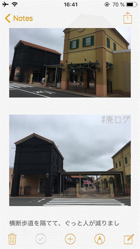 f:id:hiyapa:20180902185313p:image