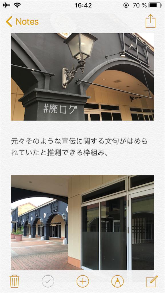 f:id:hiyapa:20180902185324p:image