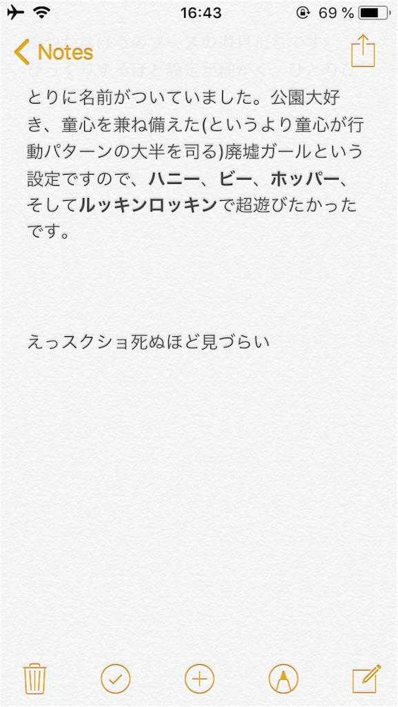 f:id:hiyapa:20180902185334p:image