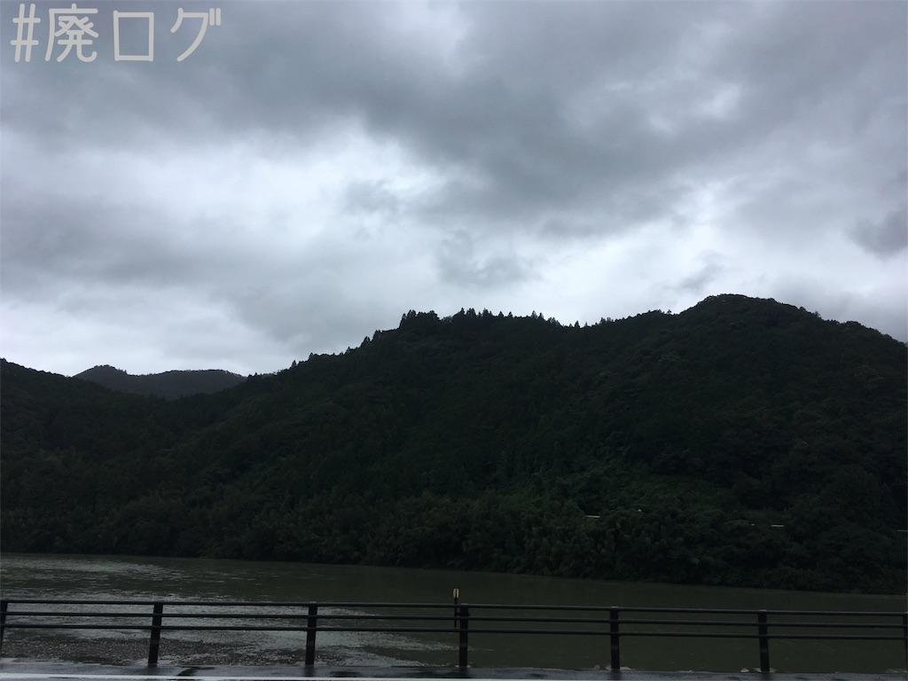 f:id:hiyapa:20180910202730j:image