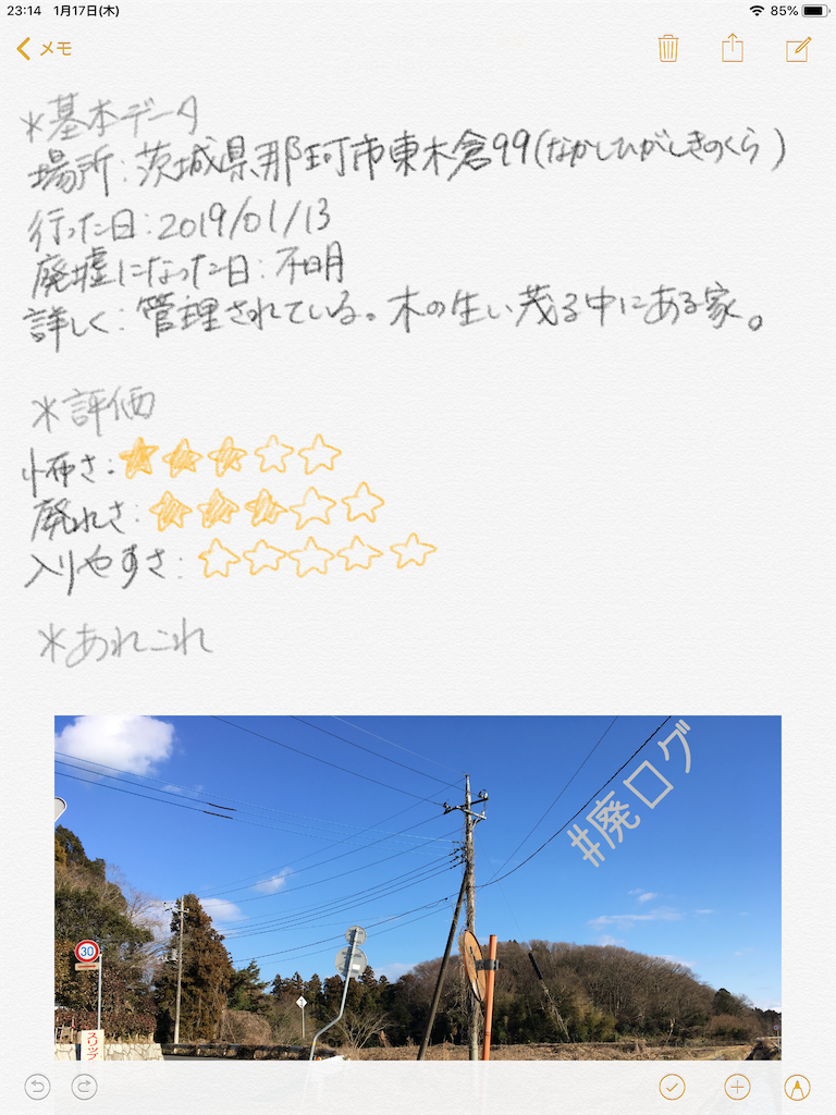 f:id:hiyapa:20190117232325p:image