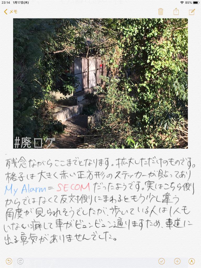 f:id:hiyapa:20190117232331p:image