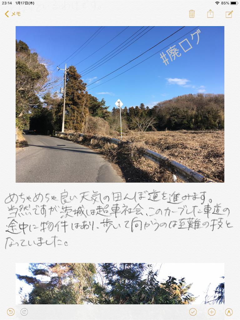 f:id:hiyapa:20190117232410p:image