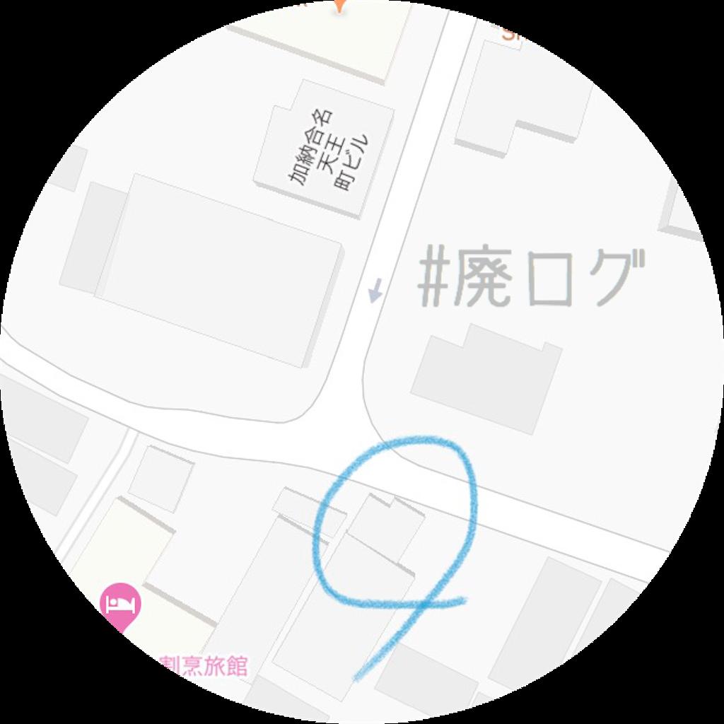 f:id:hiyapa:20190808201900p:image