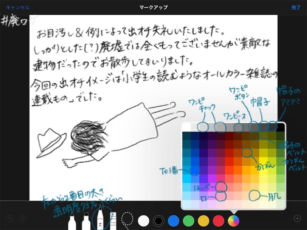 f:id:hiyapa:20190827231646j:image