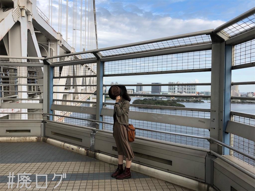 f:id:hiyapa:20191013162118j:image