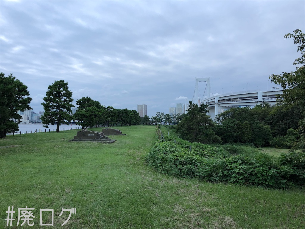 f:id:hiyapa:20191013164845j:image
