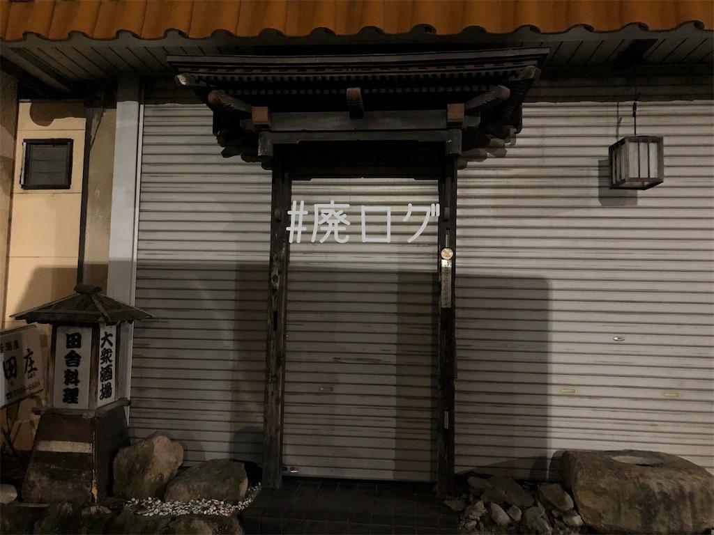 f:id:hiyapa:20191205230715j:image