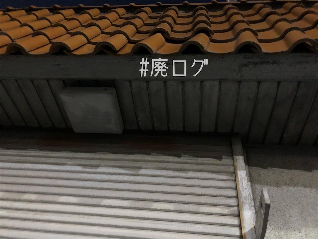 f:id:hiyapa:20191205230734j:image