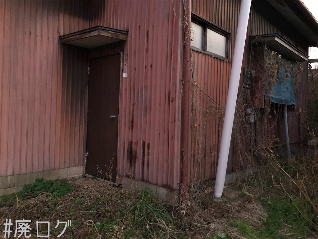 f:id:hiyapa:20200128193231j:image