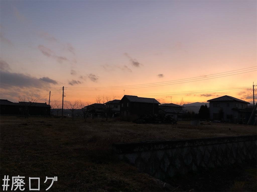 f:id:hiyapa:20200130144745j:image
