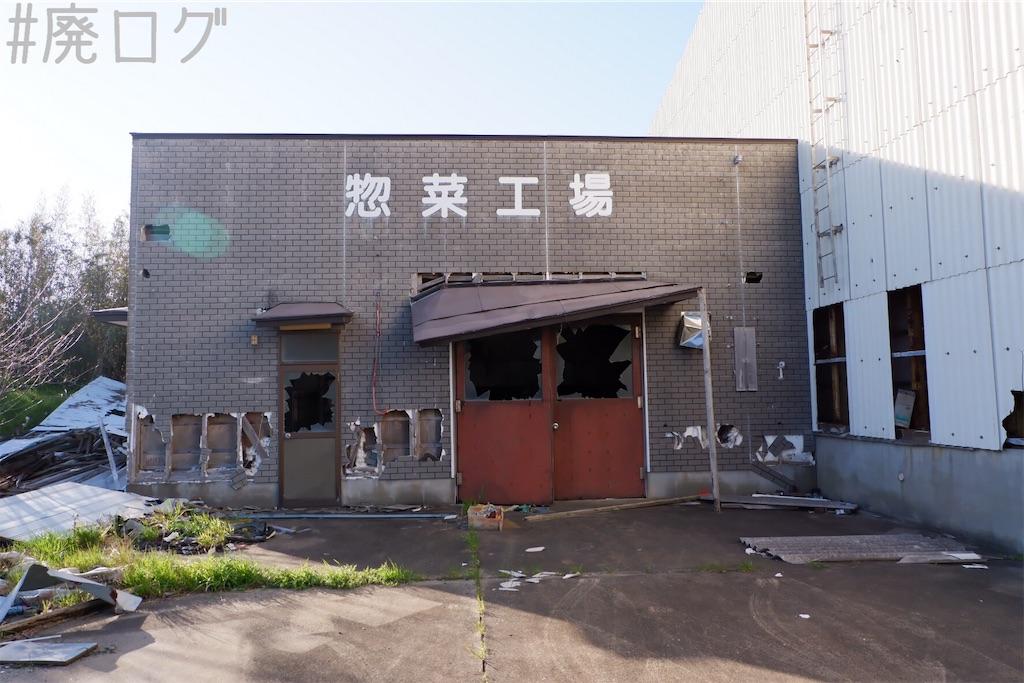 f:id:hiyapa:20200418195259j:image