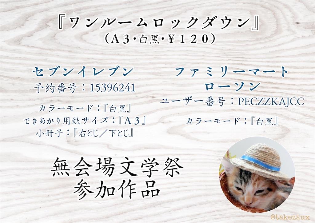 f:id:hiyapa:20200527231314j:image