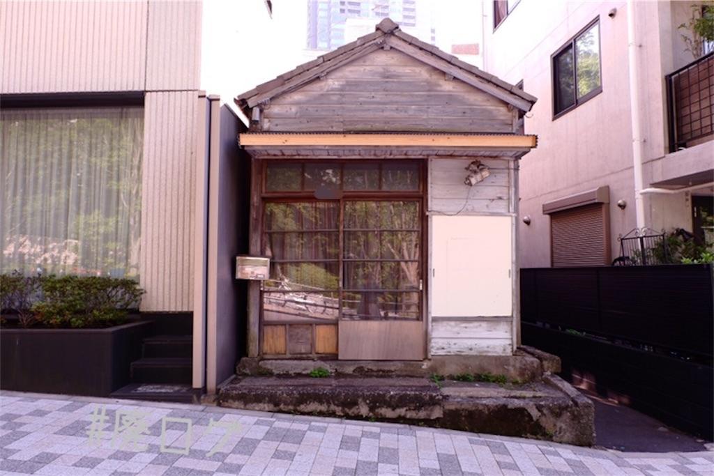 f:id:hiyapa:20200531175502j:image