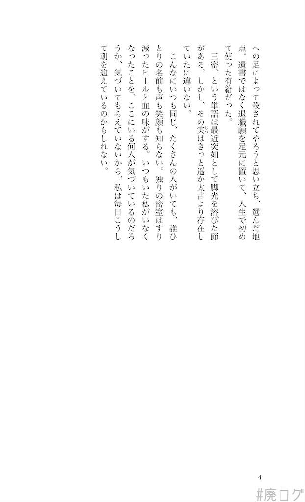 f:id:hiyapa:20200620204223j:image