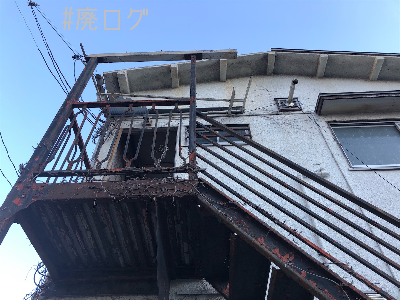f:id:hiyapa:20210101182151j:image
