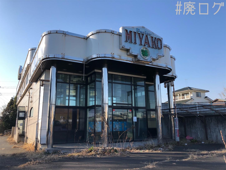 f:id:hiyapa:20210302080641j:image