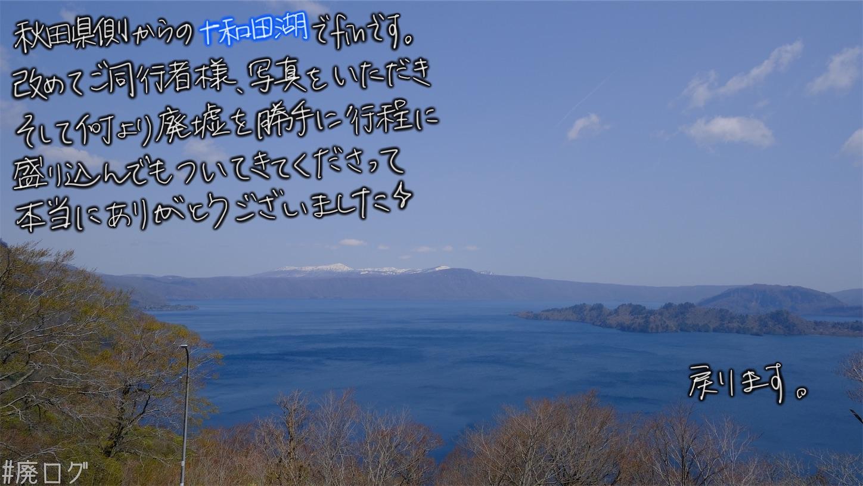 f:id:hiyapa:20210613164337j:image