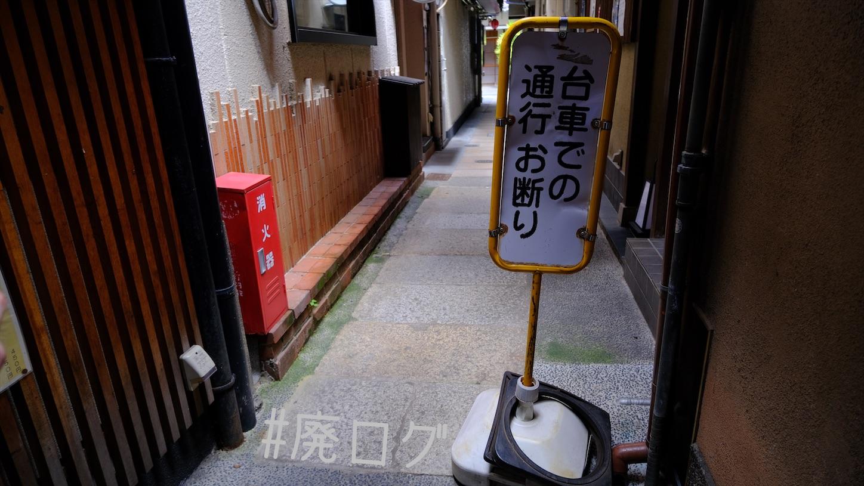 f:id:hiyapa:20210727230121j:image