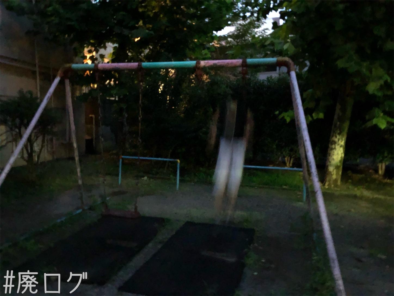 f:id:hiyapa:20210813215644j:image