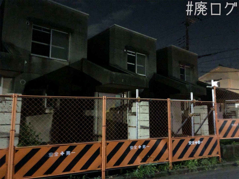 f:id:hiyapa:20210815181452j:image