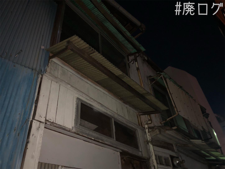 f:id:hiyapa:20210819082217j:image