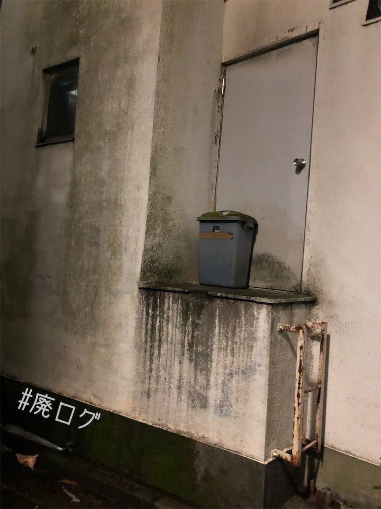 f:id:hiyapa:20210911213752j:image