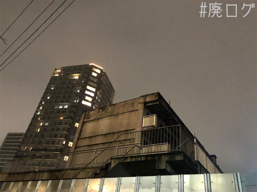 f:id:hiyapa:20210911220331j:image