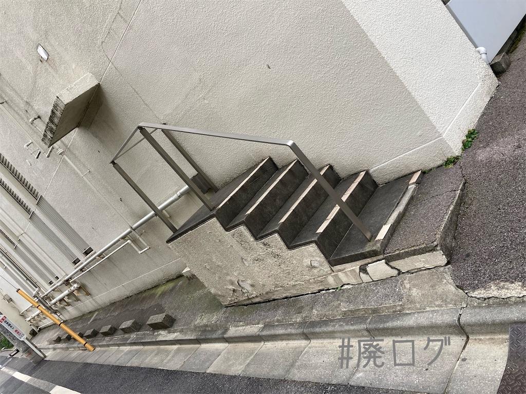 f:id:hiyapa:20210917081202j:image