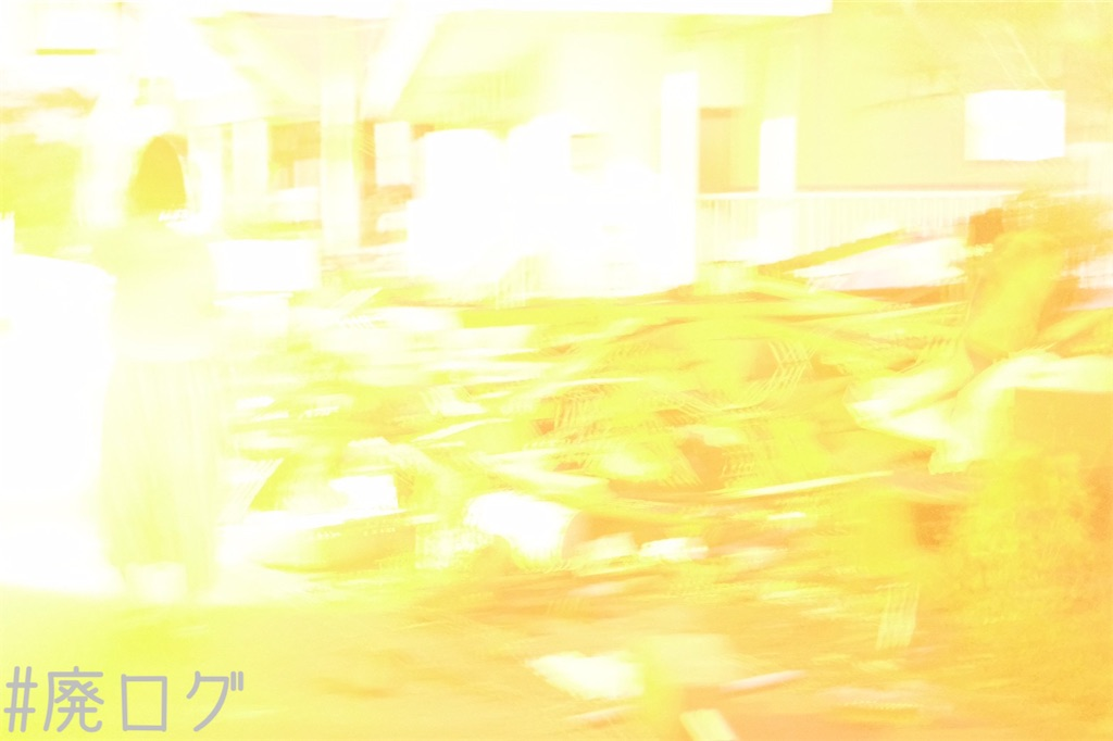 f:id:hiyapa:20211006235100j:image